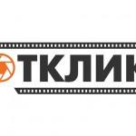 Лого киновидеоконкурса