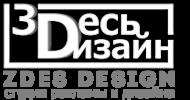 Logo здесь дизайн