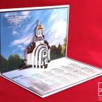 3d открытка Покровский храм Ростов-на-Дону